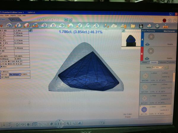 Компьюторная программа размещения бриллианта в алмазе